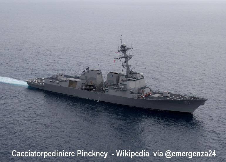 US_Navy_050526-N-1577S-110_The_guided_missile_destroyer_USS_Pinckney_(DDG_91)_underway_in_the_Pacific_Ocean