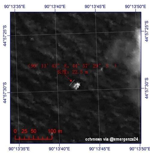 Immagine del satellite