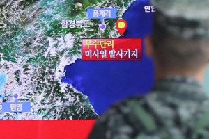 a-south-korean