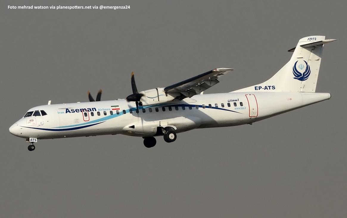 Aereo Privato Iran : Incidente aereo iran emergenza